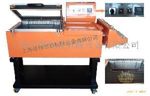 上海二合一热收缩包装机