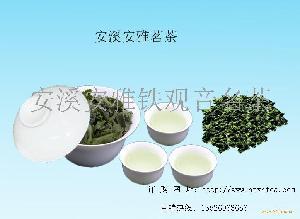 安雅微香铁观音茶叶(三级)