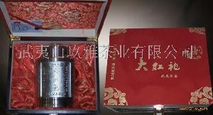 武夷岩茶*大红袍