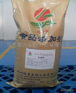 供应乳酸锌