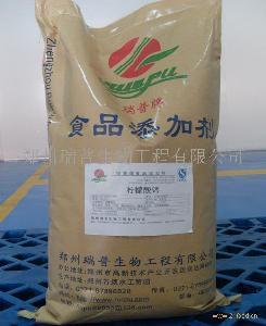 柠檬酸钙报价 柠檬酸钙作用