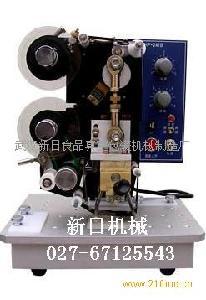 武汉高解析喷码机