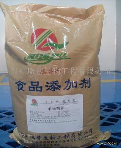 供应苹果酸钾