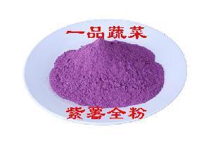 超微紫薯粉