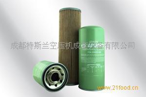 寿力空压机机油过滤器油滤芯