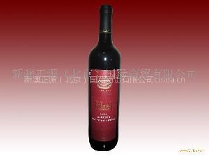 澳洲进口葡萄酒