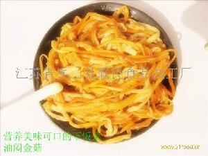 黄色金针菇
