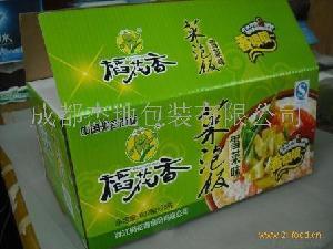彩色食品外纸箱