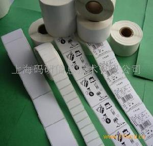 上海不干胶标签条码纸