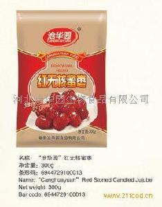 红无核蜜枣