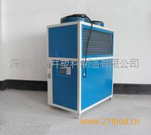 风冷式制冷机