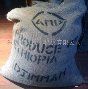 阿拉比卡咖啡生豆