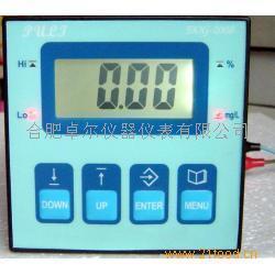 DO-2008型工业溶解氧仪