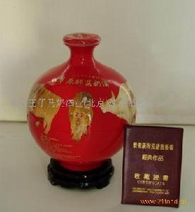 002 52°招财之五牛献宝系列(红彩)草原部落奶酒5000ml