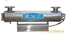 进口灯管紫外线消毒器