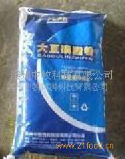 大豆磷脂油粉