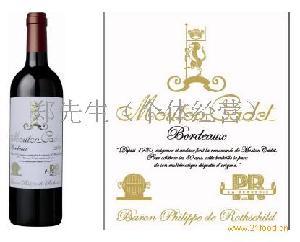 木桐嘉棣红葡萄酒 (八十周年纪念版)
