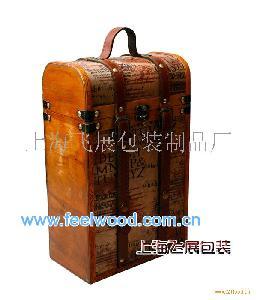 仿红木酒盒