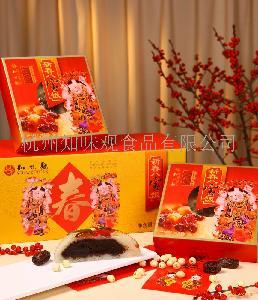 八宝饭新春小礼盒