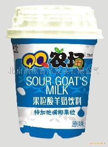 果粒酸羊奶
