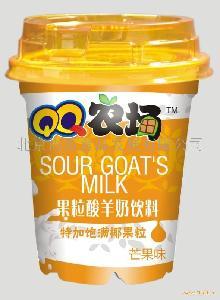 果粒酸羊奶 芒果味