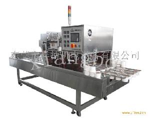 绿豆沙自动灌装封口机XBBH-95-4