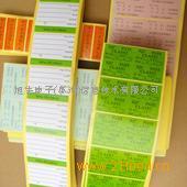 防水标签纸