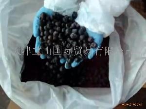 进口速冻蓝莓果