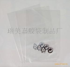 pe环保印刷袋