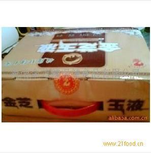 金芝玉液礼盒包装
