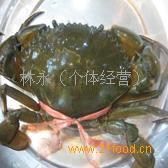 缅甸黑蟹100克