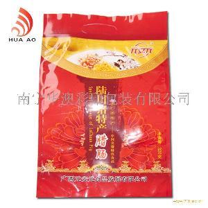陆川猪特产腊肠包装袋