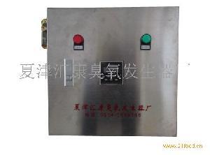清河食品厂臭氧发生器/邢台臭氧机