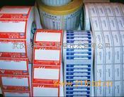 武汉艾利条码标签纸