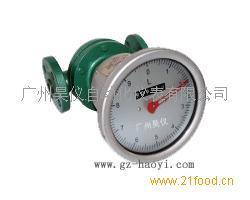 廣東深圳測油流量計