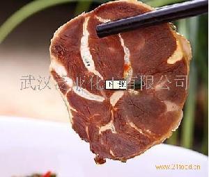 牛肉粉末香精