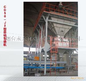 供应CD50-J2型自动包装机