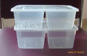 双格保鲜盒