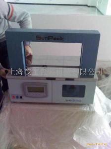 上海全自动OPP纸带束带机