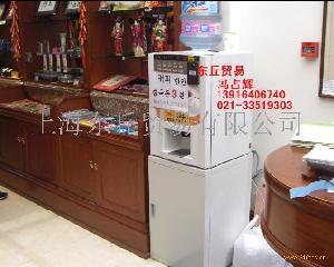 韩国投币咖啡机