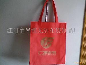 无纺布环保袋