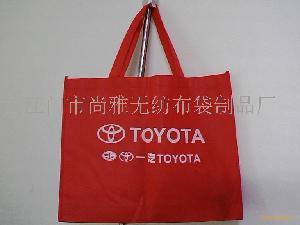 食品购物袋