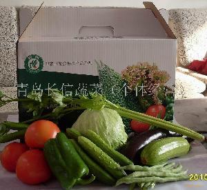 无公害蔬菜箱装礼品菜