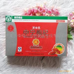 中宁枸杞(王中王)