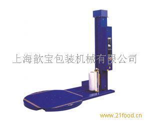 上海歆宝自动缠绕膜机