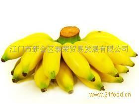 粉沙香香蕉