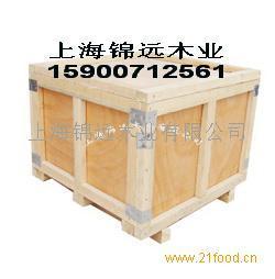 上海木包装箱