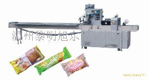 供应DZB250C多功能自动枕式包装机