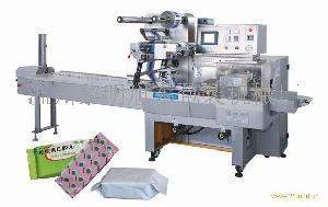 供应DWB-500往复式枕式包装机