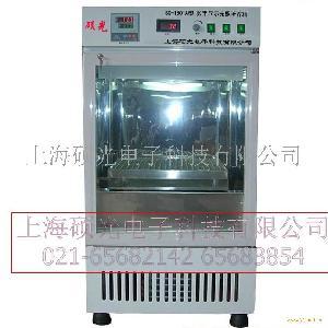 SG-2501系列小型光照培养箱